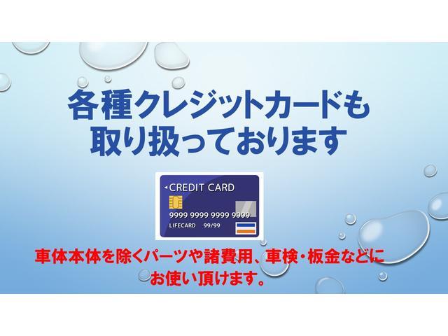 クレジットカードの取扱店です。車体本体にはご利用出来ませんが諸費用や車検・パーツ、鈑金などにご利用頂けます。(VISA・MASTER・JCB・UC・SAISON)