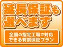 eR仕様 4.3 社外エアロ 車高調 マフラー 黒本革シート マルチ サンルーフ(4枚目)