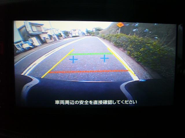 15X Mセレクション フルセグナビ バックカメラ ETC(11枚目)