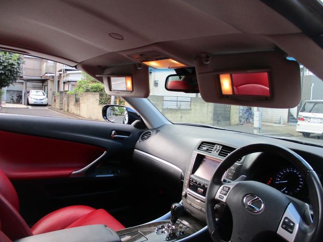 「レクサス」「IS」「オープンカー」「東京都」の中古車32