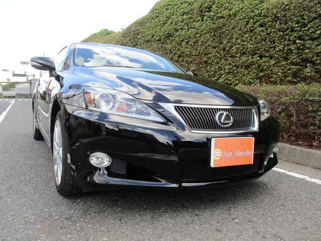 「レクサス」「IS」「オープンカー」「東京都」の中古車50