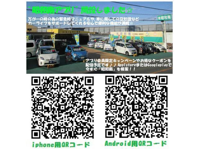 トヨタ ノア Siワンオーナー サンルーフ ナビTVBカメラ 電動スライド