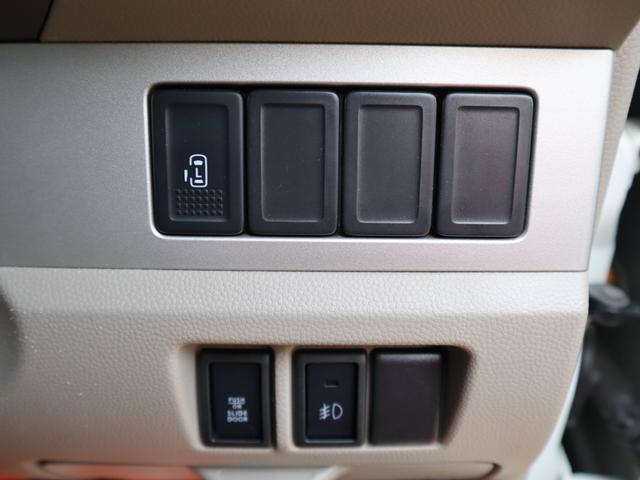 乗り降りに便利な電動スライドドア装備! 運転席からも開閉操作が出来て便利なアイテムです!