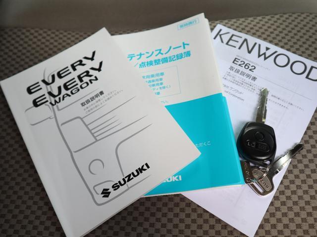 取扱い説明書・メンテナンスノート・オーディオ取扱い説明書もしっかり完備しているので、ご安心下さい!お車の操作方法や、トラブル回避方法が記載されているため、意外と役に立ちます。