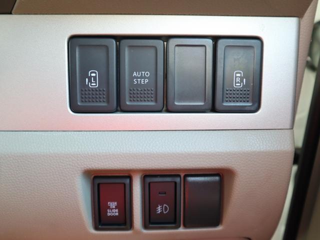 電動スライドドアも嬉しい両側に装備!運転席からも開閉操作が出来て便利なアイテムです!