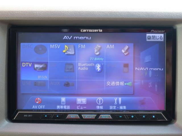 地デジフルセグ対応。DVDやテレビ番組の視聴が可能です。