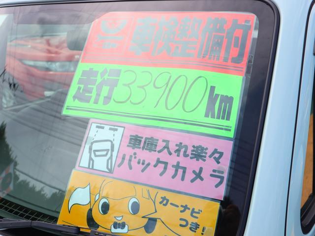 「スズキ」「アルトラパン」「軽自動車」「千葉県」の中古車17
