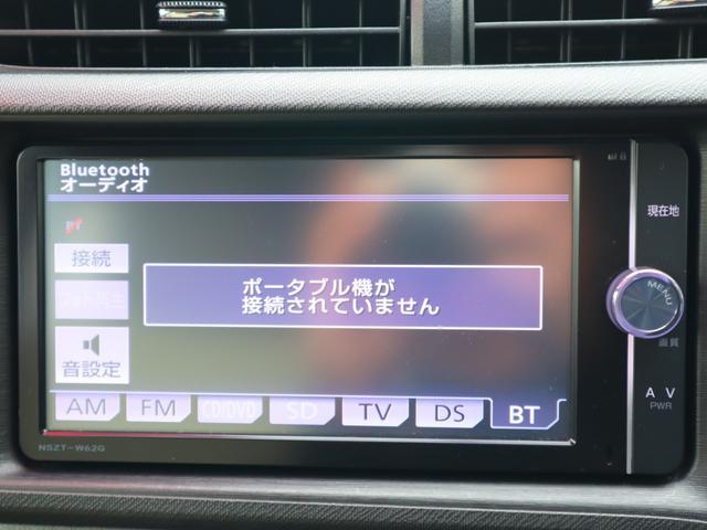 S/ナビ/Bカメ/ETC/プッシュスタート(13枚目)