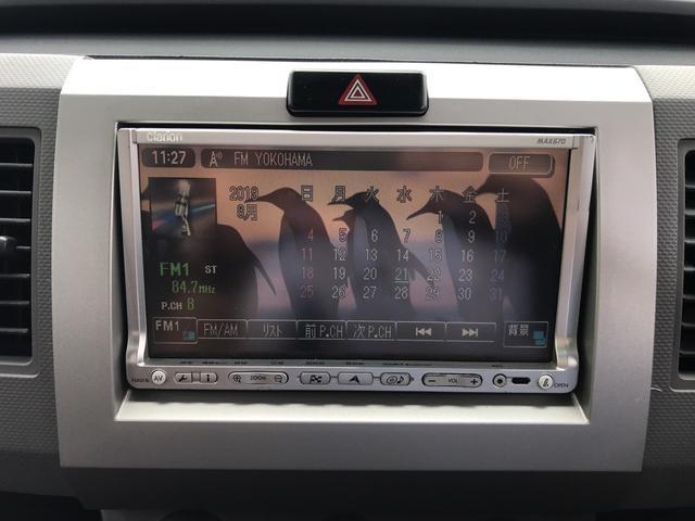「スズキ」「ワゴンR」「コンパクトカー」「神奈川県」の中古車22