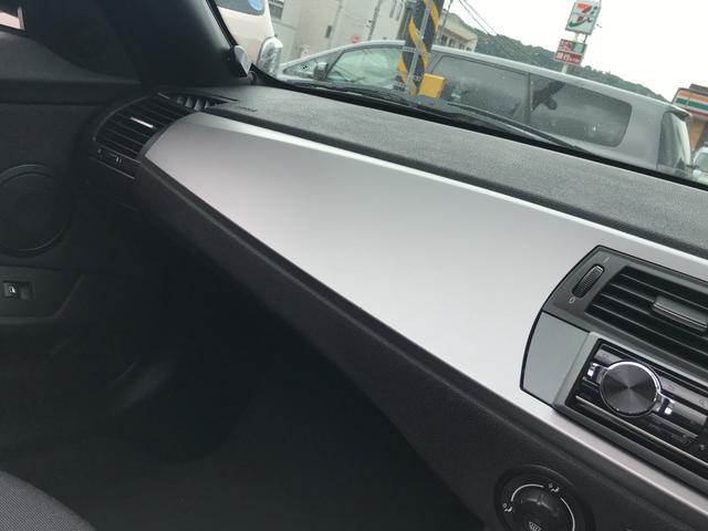 「BMW」「BMW Z4」「オープンカー」「神奈川県」の中古車17