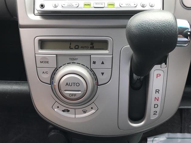 「ホンダ」「ライフ」「コンパクトカー」「神奈川県」の中古車22