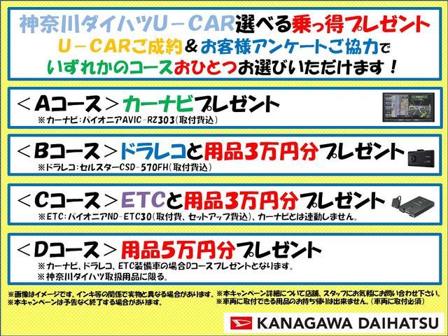 「ダイハツ」「ウェイク」「コンパクトカー」「神奈川県」の中古車3