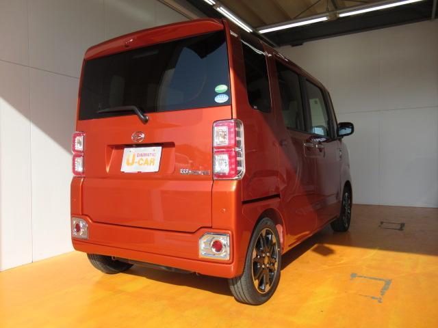 「ダイハツ」「ウェイク」「コンパクトカー」「神奈川県」の中古車7