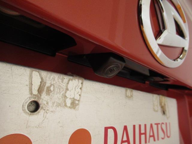 「ダイハツ」「ウェイク」「コンパクトカー」「神奈川県」の中古車21