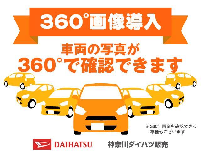「ダイハツ」「ウェイク」「コンパクトカー」「神奈川県」の中古車22