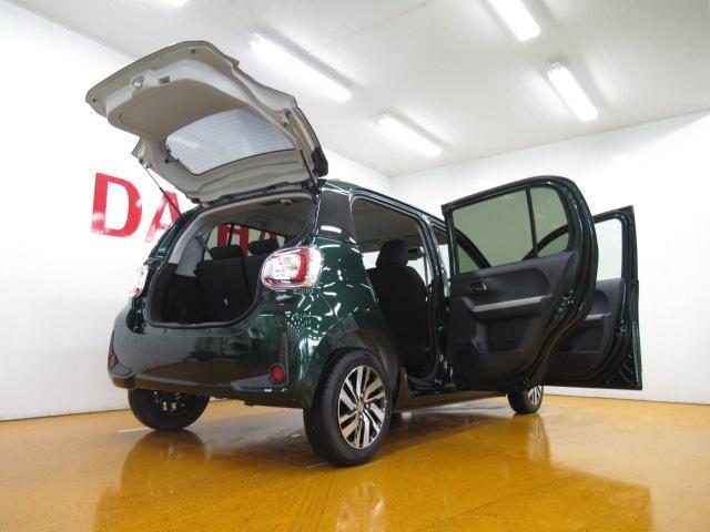 シルク Gパッケージ SAIII -サポカー対象車- スマアシ オートエアコン Pスタート パーキングセンサー 電動格納ミラー パワーウインドウ パノラマモニター対応 キーフリー(9枚目)