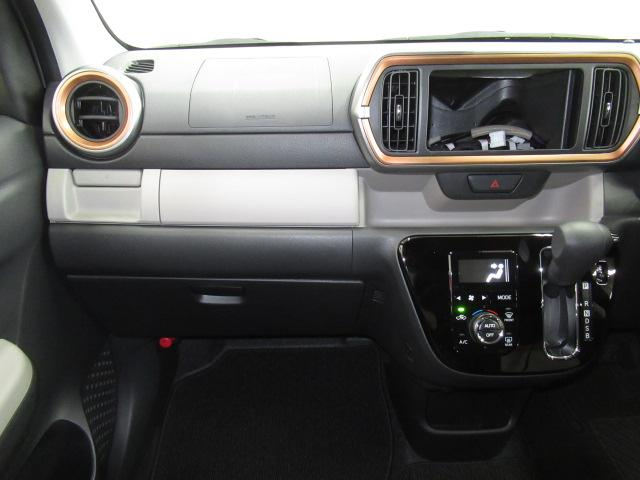 シルク Gパッケージ SAIII -サポカー対象車- スマアシ オートエアコン Pスタート パーキングセンサー 電動格納ミラー パワーウインドウ パノラマモニター対応 キーフリー(11枚目)