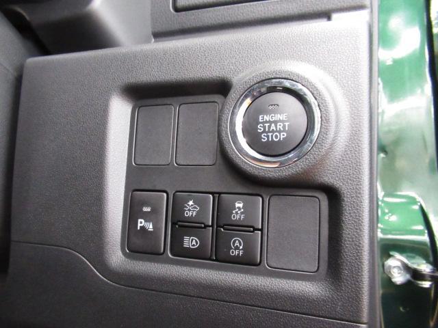 シルク Gパッケージ SAIII -サポカー対象車- スマアシ オートエアコン Pスタート パーキングセンサー 電動格納ミラー パワーウインドウ パノラマモニター対応 キーフリー(17枚目)