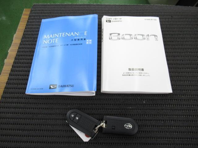 シルク Gパッケージ SAIII -サポカー対象車- スマアシ オートエアコン Pスタート パーキングセンサー 電動格納ミラー パワーウインドウ パノラマモニター対応 キーフリー(20枚目)