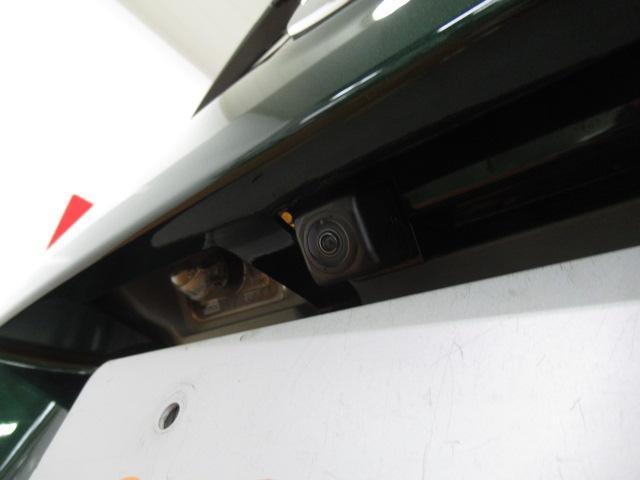 シルク Gパッケージ SAIII -サポカー対象車- スマアシ オートエアコン Pスタート パーキングセンサー 電動格納ミラー パワーウインドウ パノラマモニター対応 キーフリー(22枚目)