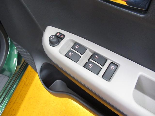 シルク Gパッケージ SAIII -サポカー対象車- スマアシ オートエアコン Pスタート パーキングセンサー 電動格納ミラー パワーウインドウ パノラマモニター対応 キーフリー(24枚目)