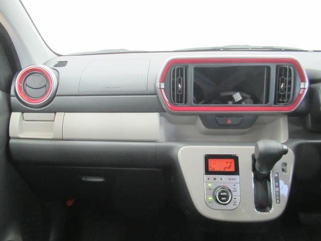 スタイル SAIII -サポカー対象車- スマアシ Bカメラ オートエアコン Pスタート パーキングセンサー アイドリングストップ キーフリー(11枚目)