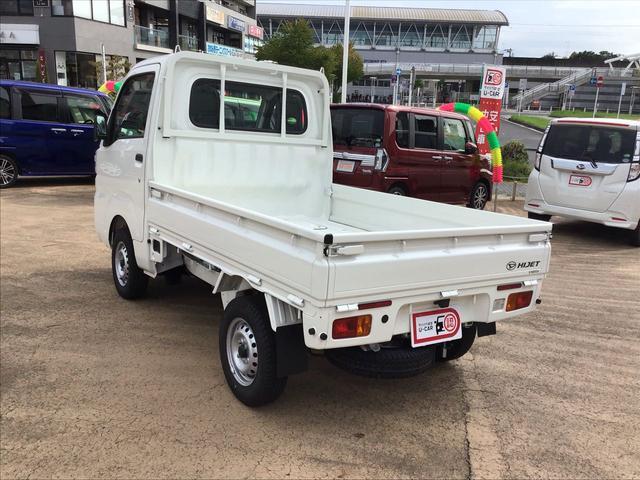 「ダイハツ」「ハイゼットトラック」「トラック」「千葉県」の中古車9