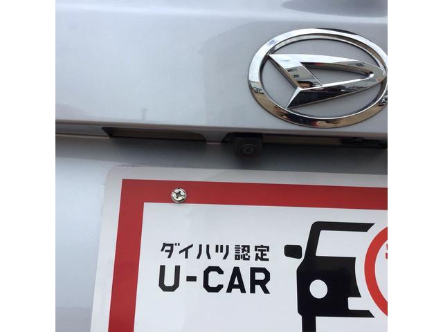 「ダイハツ」「タント」「コンパクトカー」「千葉県」の中古車25