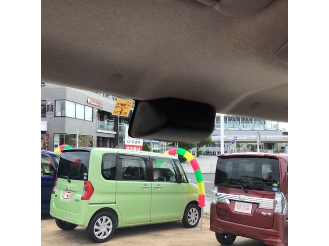 「ダイハツ」「タント」「コンパクトカー」「千葉県」の中古車44