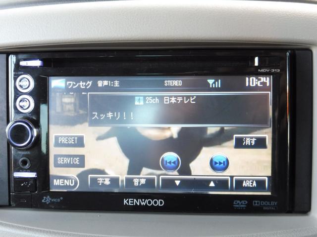 日産 キューブ 15X Mセレクション 社外ナビ 地デジ