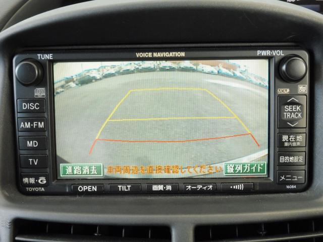 トヨタ エスティマT アエラス-S  後期型 DVDナビ Bカメラ