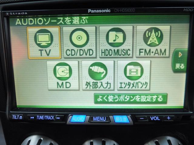 ベースグレード 社外ナビ ETC キーレス HID Bカメラ(2枚目)