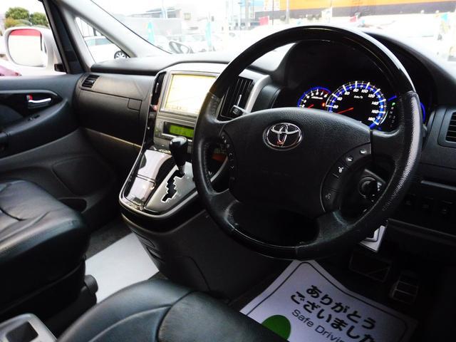 「トヨタ」「アルファード」「ミニバン・ワンボックス」「千葉県」の中古車8