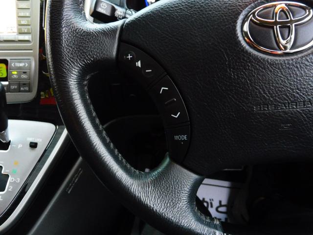 「トヨタ」「アルファード」「ミニバン・ワンボックス」「千葉県」の中古車16
