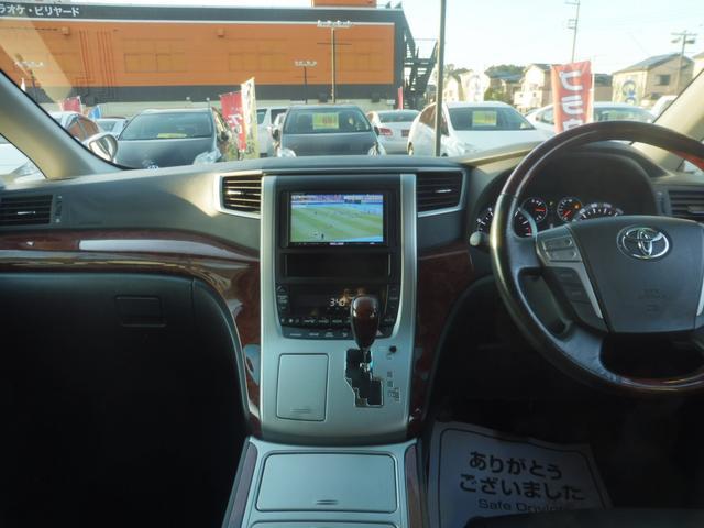 「トヨタ」「ヴェルファイア」「ミニバン・ワンボックス」「千葉県」の中古車10