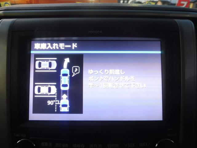 「トヨタ」「ヴェルファイア」「ミニバン・ワンボックス」「千葉県」の中古車18