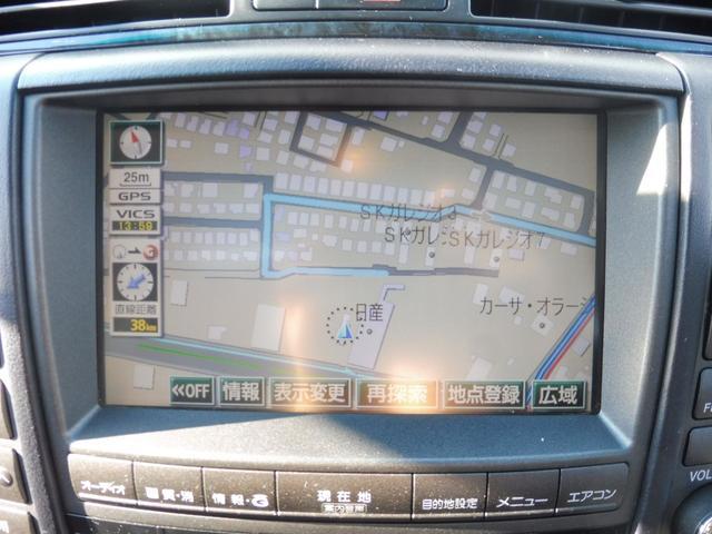 「トヨタ」「クラウン」「セダン」「千葉県」の中古車3