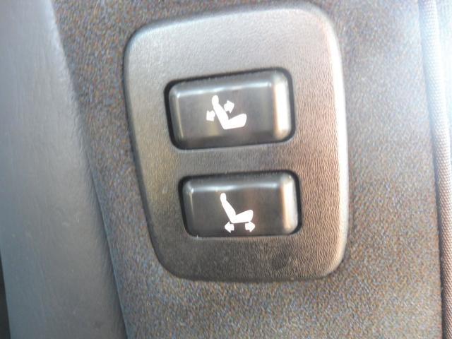 「トヨタ」「クラウン」「セダン」「千葉県」の中古車18
