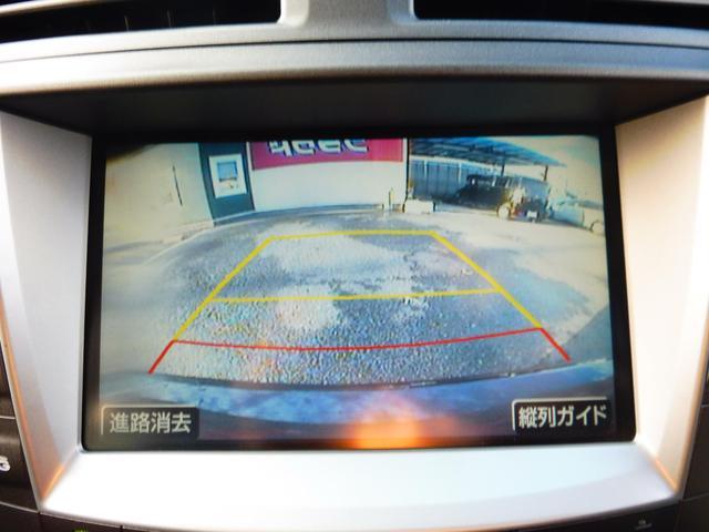 「レクサス」「IS」「セダン」「千葉県」の中古車3
