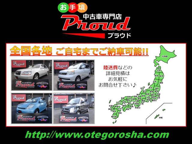 「日産」「エルグランド」「ミニバン・ワンボックス」「千葉県」の中古車55