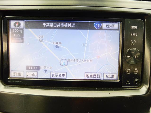 「トヨタ」「プリウスα」「ミニバン・ワンボックス」「千葉県」の中古車3