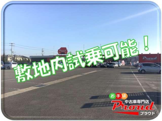 「ホンダ」「オデッセイ」「ミニバン・ワンボックス」「千葉県」の中古車55