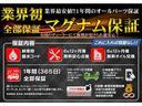 G 1年保証付 BTナビ Bカメ プリクラッシュ クルコン ETC(30枚目)