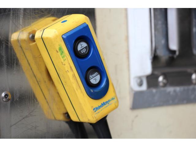 冷蔵冷凍車 パワーゲート付 7速MT(19枚目)