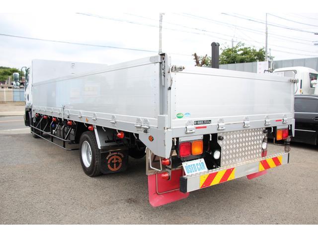 「その他」「フォワード」「トラック」「神奈川県」の中古車6