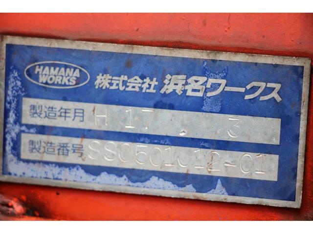 「その他」「スーパーグレート」「トラック」「神奈川県」の中古車30