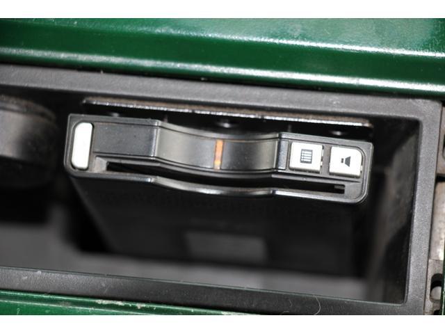 「その他」「スーパーグレート」「トラック」「神奈川県」の中古車38