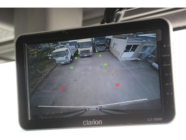 「その他」「ギガ」「トラック」「神奈川県」の中古車43