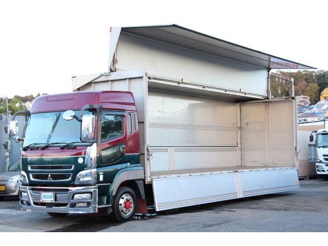 「その他」「スーパーグレート」「トラック」「神奈川県」の中古車13