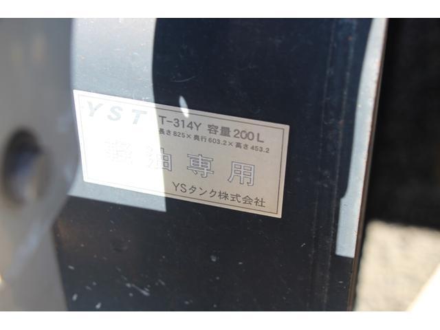 「その他」「プロフィア」「トラック」「神奈川県」の中古車21